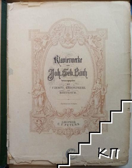 Klavierwerke / Die ersten Bach-Studien: Klavierkompositionen / Klavierwerke / Klavierwerke / Beliebte Klavierstucke / Beliebte Praeludien