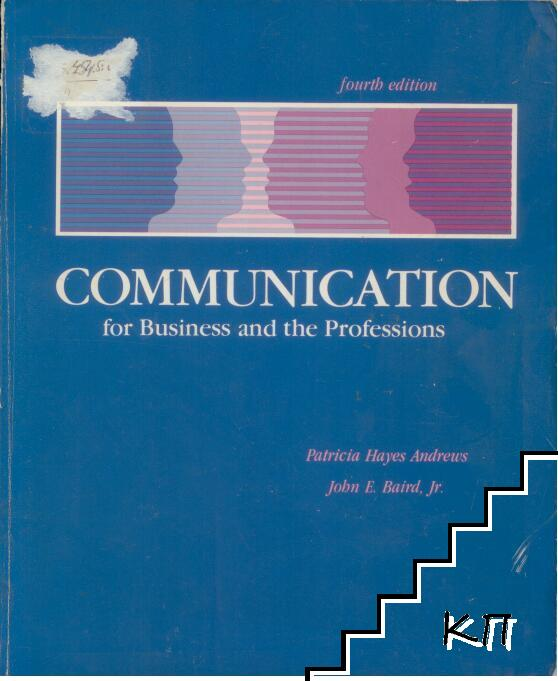 Communication for Business and the Professions
