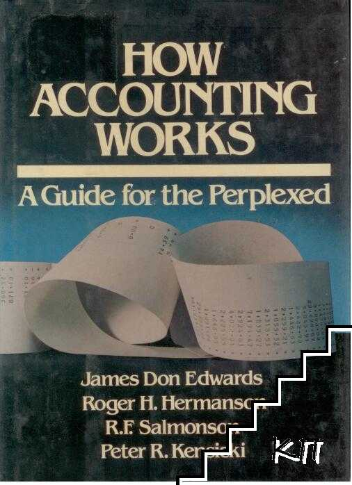 How Accounting Works