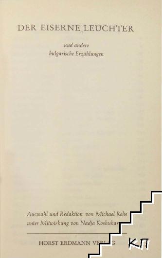 Der eiserne Leuchter und andere bulgarische Erzählungen