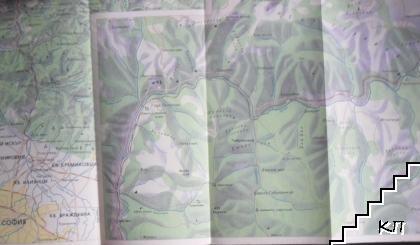 Искърски пролом. Пътно туристическа карта № 42. М 1: 200 000 (Допълнителна снимка 3)