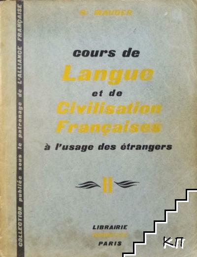 Cours de Langue et de Civilisation Françaises. Tome 2