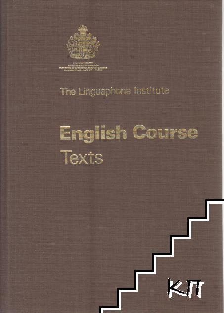 Курс английского языка / English course