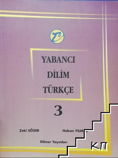 Yabanci Dilim Turkce 3