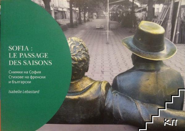 Sofia: Le Passage des Seasons / София: Кръговратът на сезоните