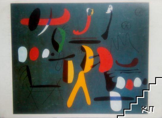 Jean Miro Painting 1933