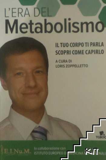 L'era del metabolismo