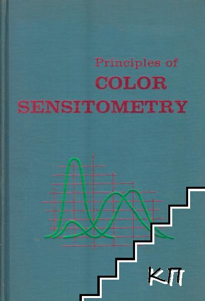 Principles of color sensitometry