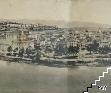 Общъ изгледъ на Скопие