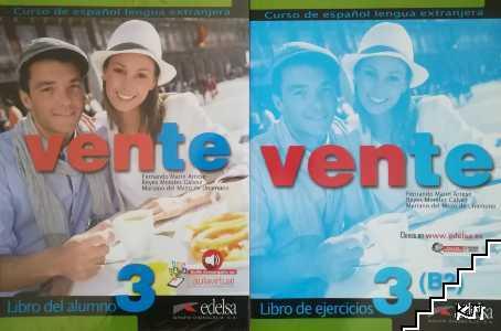 Vente 3: Libro de alumno / Vente 3: Libro de ejercicios