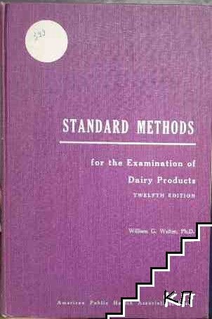 Standard methods for the examination of the dairy products - 12th edition