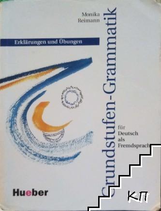 Grundstufen-Grammatik