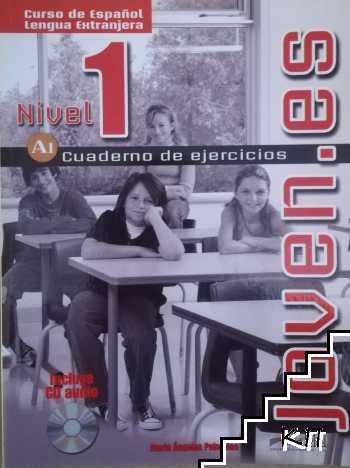 Joven. es 1 (A1): Cuaderno de ejercicios + CD