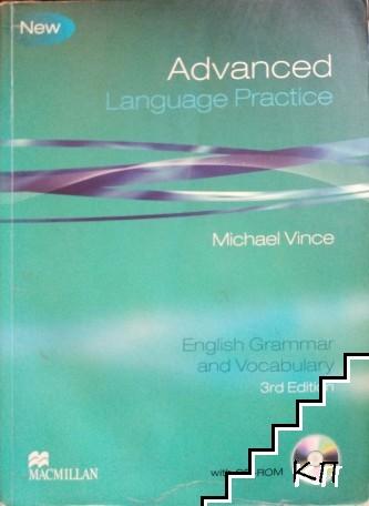 Advanced Language Practice. English Grammar and Vocabulary + CD-ROM