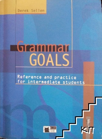 Grammar Goals + Answer Key and Tests