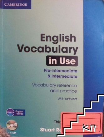 English Vocabulary in Use. Pre-intermediate & Intermediate + CD