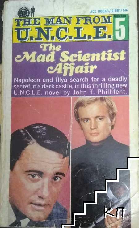 The Mad Scientist Affair