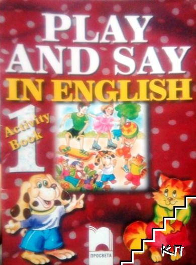 Play and Say in English. Activity Book 1