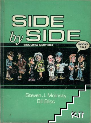 Side by Side. Book 3-4