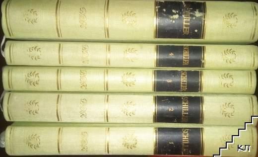 Schillers Werke in Fünf Bänden. Band 1-5