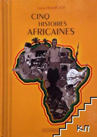 Cinq histoires africaines