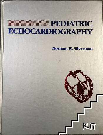 Pediatric echocardiography