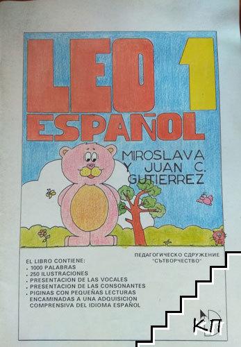 Испански Leo 1 Español