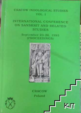 Cracow Indological studies: International Conference on Sanskrit and Related Studies