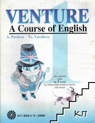 Venture 1: A Course of English