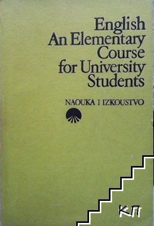 English. An Elementary Course for University Students