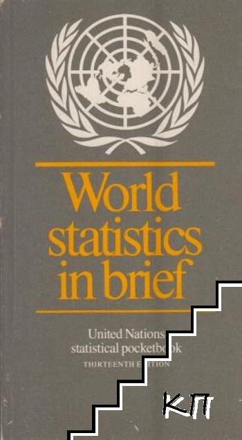 World statistics in brief