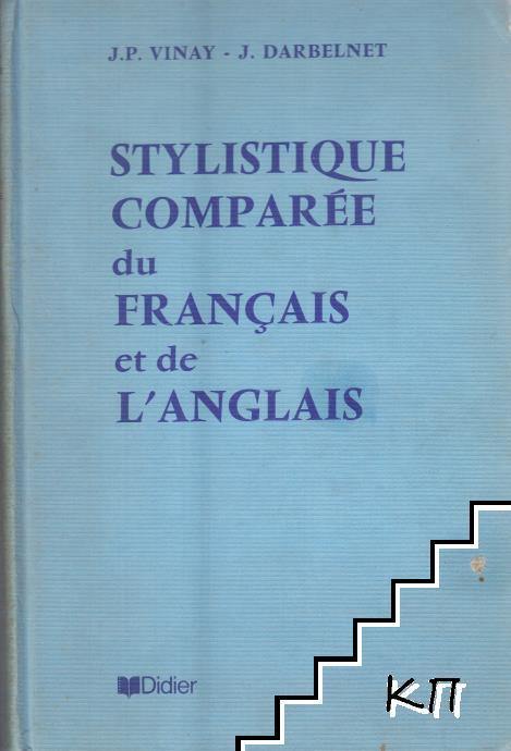 Stylistique comparée du français et de l'anglais