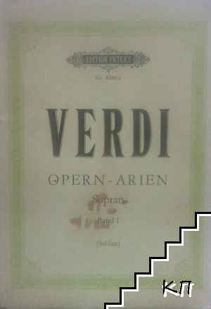 Opern-Arien. Sopran. Band 1