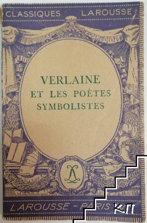 Verlaine et les poètes symbolistes