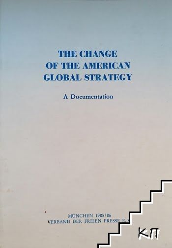 The change of American Global Strategy