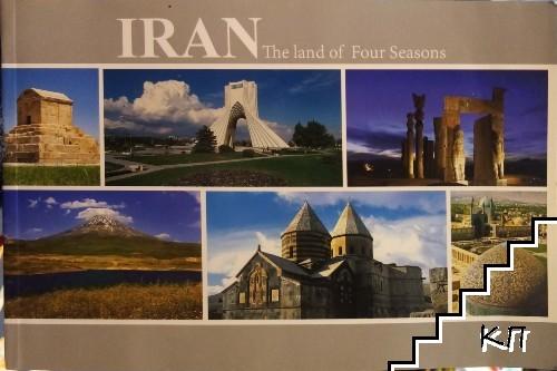 Iran. The Land of Four Seasons