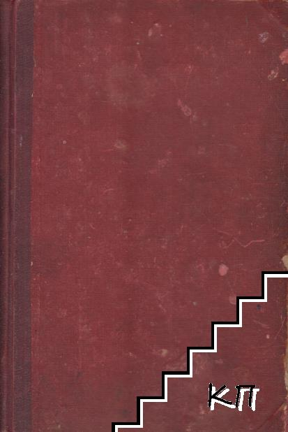 Готварска книга