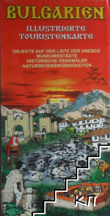 Bulgarien: Illustrierte touristenkarte