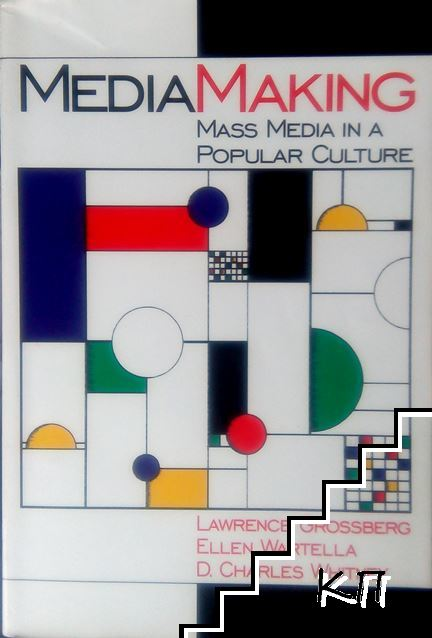 Media Making: Mass Media in Popular Culture