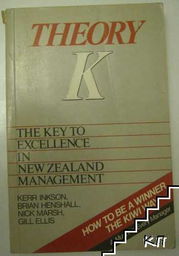Theory K