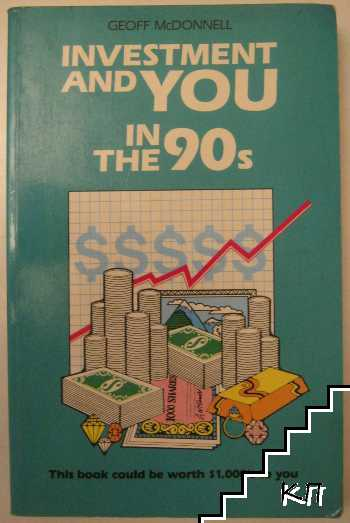 Investment and You in the 90s