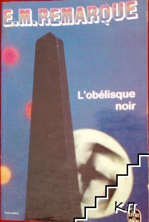 L'Obelisque noir