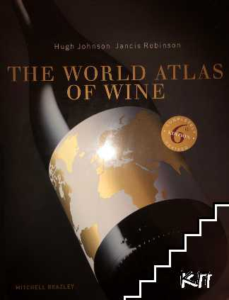 Tne world atlas of vine
