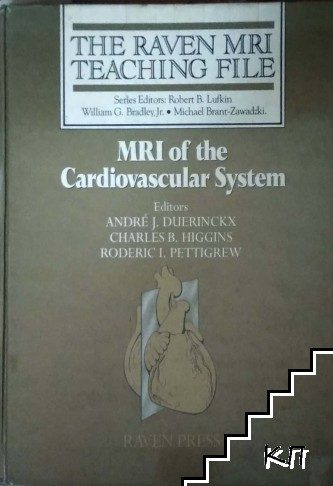 MRI of the Cardiovascular System