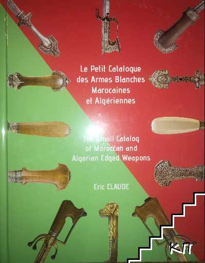 Le Petit Catalogue des Armes Blanches Marocaines et Algériennes; The Small Catalog of Moroccan and Algerian Edged Weapons