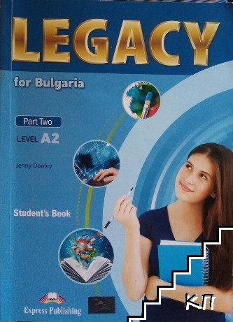 Legacy A2. Part 2: Student's Book