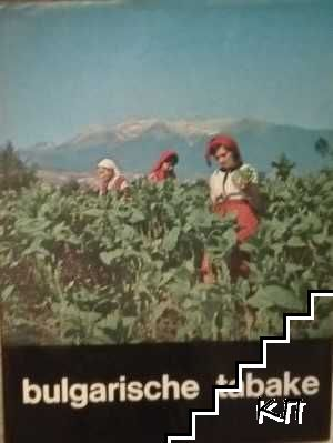 Bulgarische Tabake