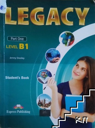 Legacy B1. Part 2: Student's Book