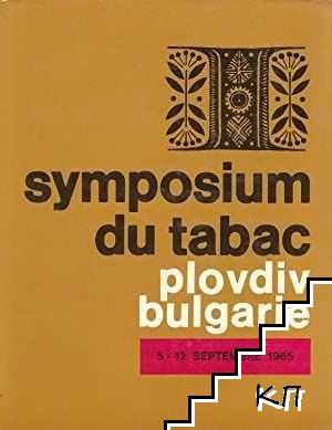 Premier Symposium du tabac. Plovdiv Bulgarie