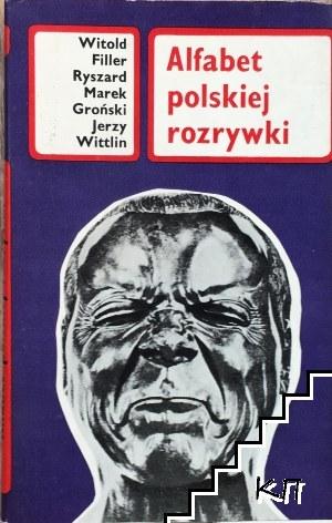 Alfabet polskiej rozrywki
